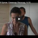 video-77