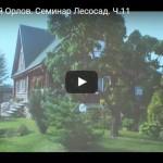 video-78