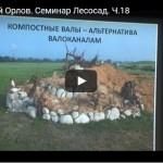video-84